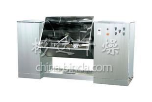 厂家生产 供应CH系列槽形混合机 质量上乘