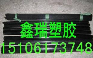 供应Delrin  Acetron®MD板 Black Acetron®MD板