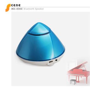 无线蓝牙音箱 手机音箱 礼品音箱 IPAD音箱 电脑音箱