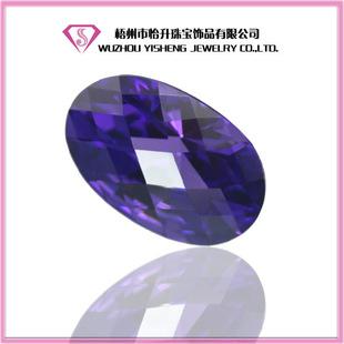 梧州锆石 锆石批发 aaa锆石 蓝色椭圆形锆石 厂家直销