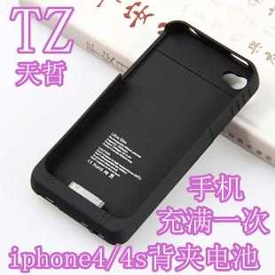 手机充电宝 手机配件背夹电池 iphone4背夹电池 iphone4移动电源
