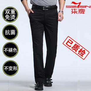 男装清仓品牌男式休闲裤长裤商务休闲纯棉直筒裤中腰修身薄款