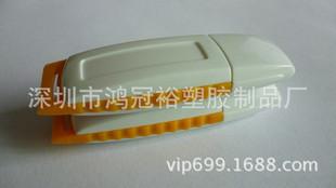 U盘外壳,低价U盘外壳,塑胶U盘外壳,金士顿U盘外壳,G3U盘外壳
