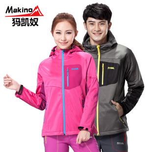 Makino/犸凯奴 新款保暖情侣款软壳抓绒衣