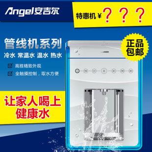 安吉尔家用净水器 管线机系列 Y1318KD-K-G
