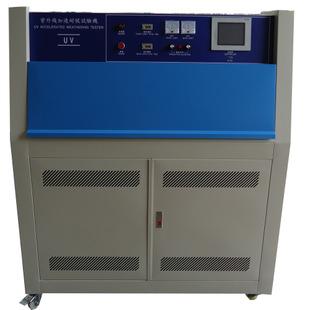 人工加速老化箱 紫外线老化箱 紫外耐候箱 耐暴晒测试箱 老化箱