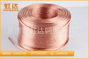虹达  铜绞线   铜接地线  绝缘铜绞线   镀锡裸铜绞线