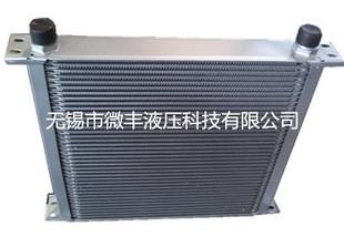 无锡微丰液压专业生产TY248-40层英式改装油冷器,精密仪器油冷器