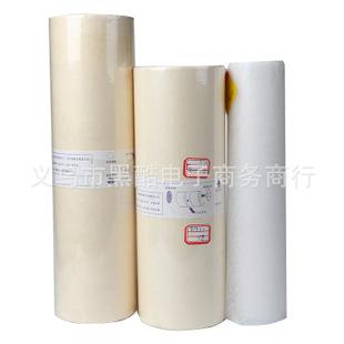 GL 进口 理光DX2430C版纸 CP6202C版纸CP6201版纸理光DX2432C版纸