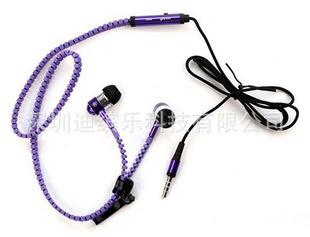 实力深圳耳机工厂 拉链耳机 方便携带 新款iphone4耳机