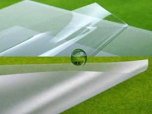 磨砂pvc片 透明pvc片 pvc片材 pvc胶片 半透明磨砂pvc片