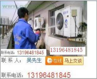 扬州仪征市华扬太阳能热水器维修空调移机维修 拆装 13196481845