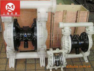 工程塑料隔膜泵-工程塑料气动泵QBY-40