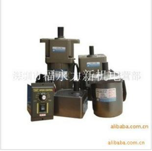 供应磁力泵 塑料磁力泵,耐腐蚀磁力泵