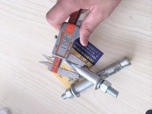 多固牌DUOGU后切底机械锚栓/后扩底锚栓M12*150幕墙专用