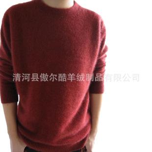 新款男圆领貂绒衫男士貂绒衫貂绒毛衣羊毛衫羊绒衫针织衫特价