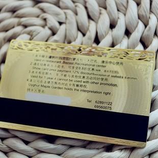 深圳库尔磁条卡 8*5cm金属卡 磁条卡 100起订磁条卡