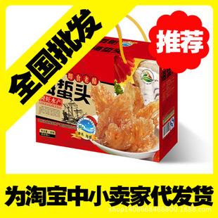 山东特产 高档海鲜礼盒即食海蜇头丝皮 300克6包装直销批发