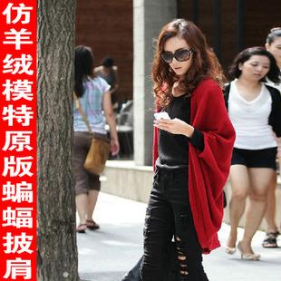 桐庐工厂多功能韩版蝙蝠衫蝙蝠披肩围巾厚仿羊绒黑红纯色毛线批发