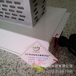 浙江杭州咖啡馆装修工程用空气净化装置 光氢离子净化器生产厂家