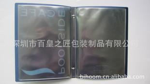 8-03资料册 文件夹资料册 活页资料册 透明资料册 文件夹塑料