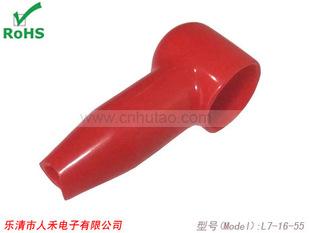 电瓶端子塑胶保护套 绝缘保护套