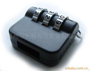 供应U盘密码锁,锁U盘的密码锁