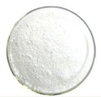 表没食子儿茶素没食子酸酯(EGCG95)
