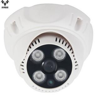 室内高清1200线 监控摄像头 家庭专用半球摄像机 夜视监控探头