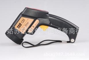 物色分析仪TES-135 台湾泰仕 TES-135 物色分析仪 分析仪