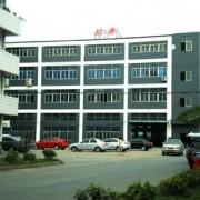 香港川井机械设备有限公司