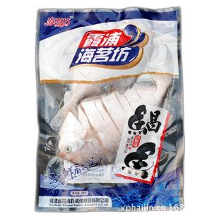 300克真空包装鲳鱼/野生鲳鱼/深海鲳鱼霞浦海津