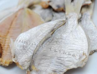 霞浦特产 东海野生鲳鱼干 肉鲳鱼干水产干货 去头去内脏250g