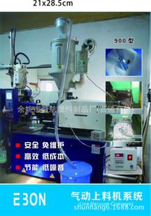 上料机  注塑机气动上料机 气动上料机器 加料机