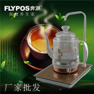 厂家批发 奔派自动上水电热水壶 玻璃养生壶 加水抽水多功能茶壶
