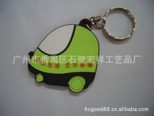 【厂家生产】可爱PVC软胶钥匙扣 创意卡通软胶钥匙扣 质量保证