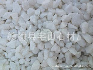 工程石 水磨石石子 水洗石 毛石 原料石  天然矿石 园林石 石米