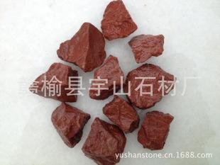 鸡血红碎石 毛石 铁红卵石 猪肝红水洗石 红色水磨石 矿石 装饰石