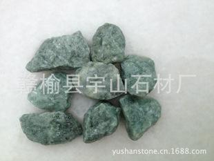绿色碎石 毛石 绿卵石 绿色水洗石 绿色水磨石 矿石 装饰石粒