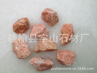 粉红碎石  毛石  红卵石 红色水洗石 红色水磨石 矿石 装饰石