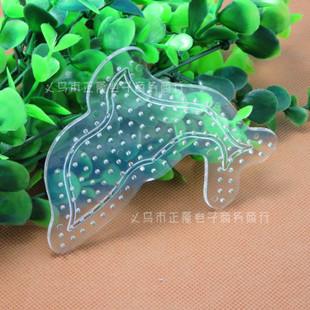 海豚模版 异形模版 5mm拼拼豆豆专用模版