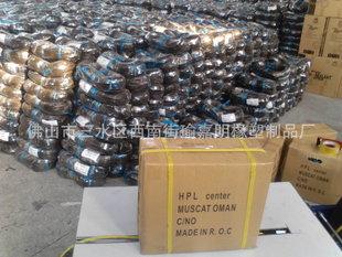 软PVC胶条/佛山瑜嘉明厂/形状颜色不限,可按客户要求生产