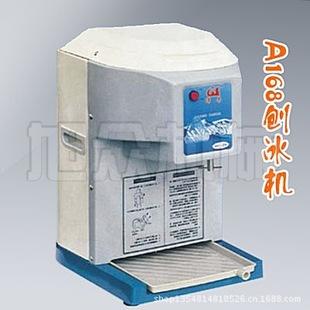 A168刨冰机,陕西刨冰机价格,小型刨冰机