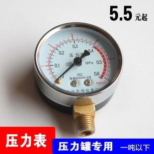 批发无塔供水器专用压力表