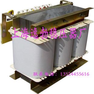 5KVA380转200变压器 380V变200V变压器 380转200变压器