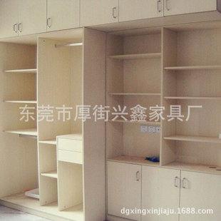 东莞市厚街兴鑫家具厂