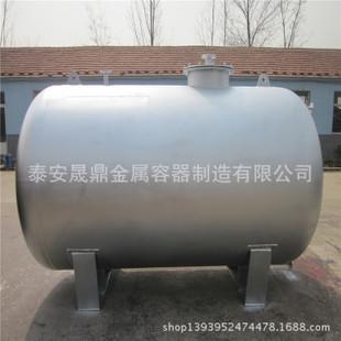 长期供应不锈钢储罐 质量保证储油罐 食品储水罐 卧式储油罐