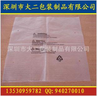 深圳厂家专业生产pe骨袋 透明pe骨袋 品质优良