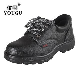 供应优固品牌防砸防刺钢头钢底防护劳保鞋工作鞋安全鞋钢头鞋