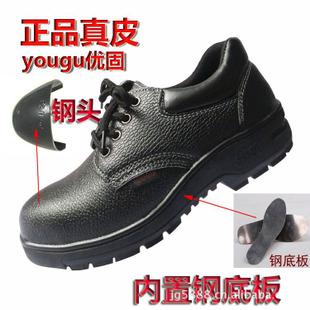 批发供应优固品牌耐油酸碱防砸防刺多功能防护钢头劳保鞋工作鞋